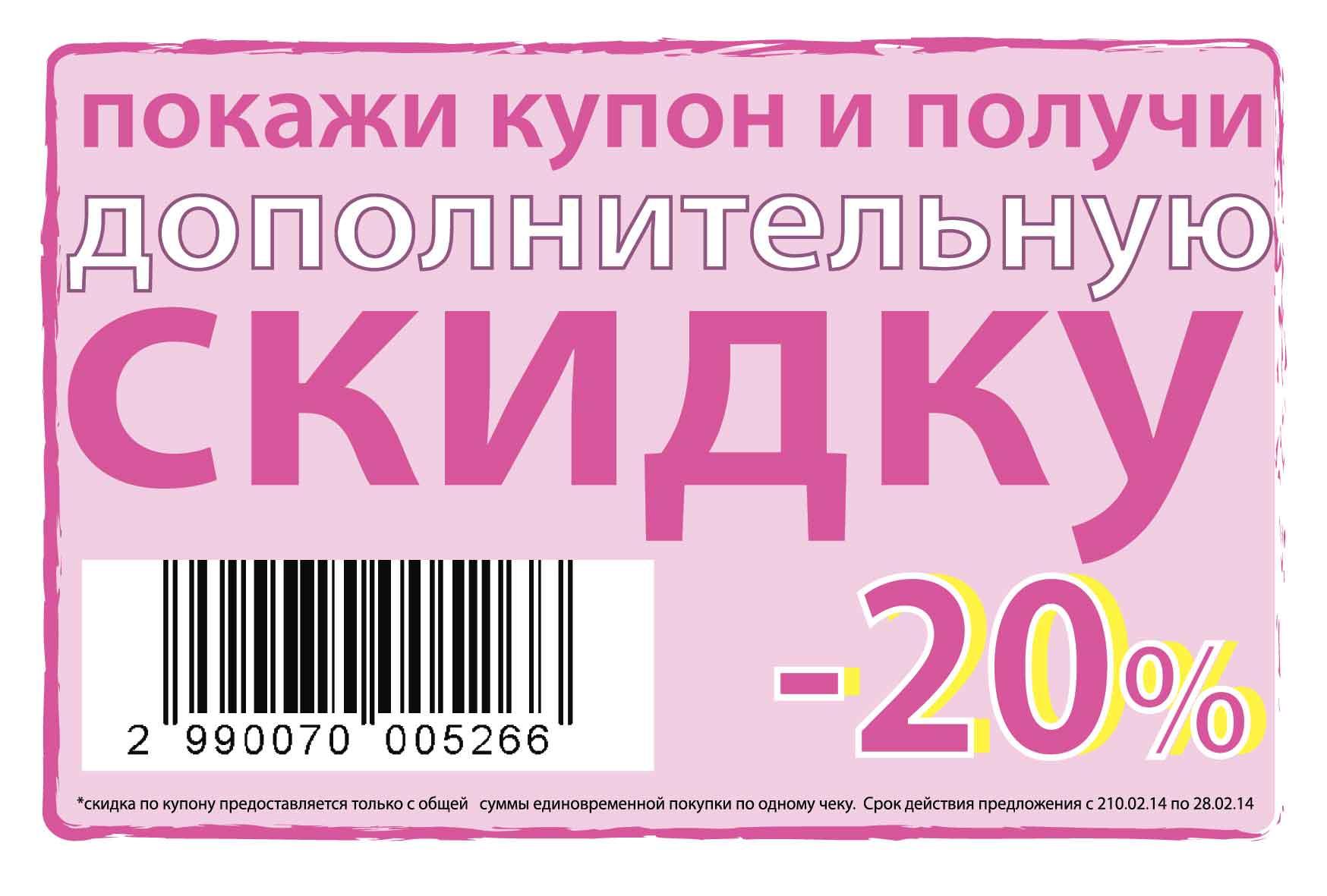 завершено купоны на распечатку фотографий в москве кроме